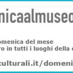 Domenica 5 ottobre Musei Gratis a Roma